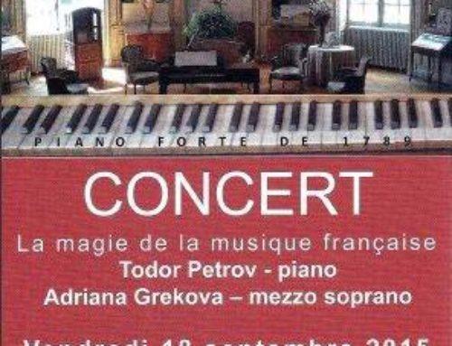 Récital de piano 18/09/2015